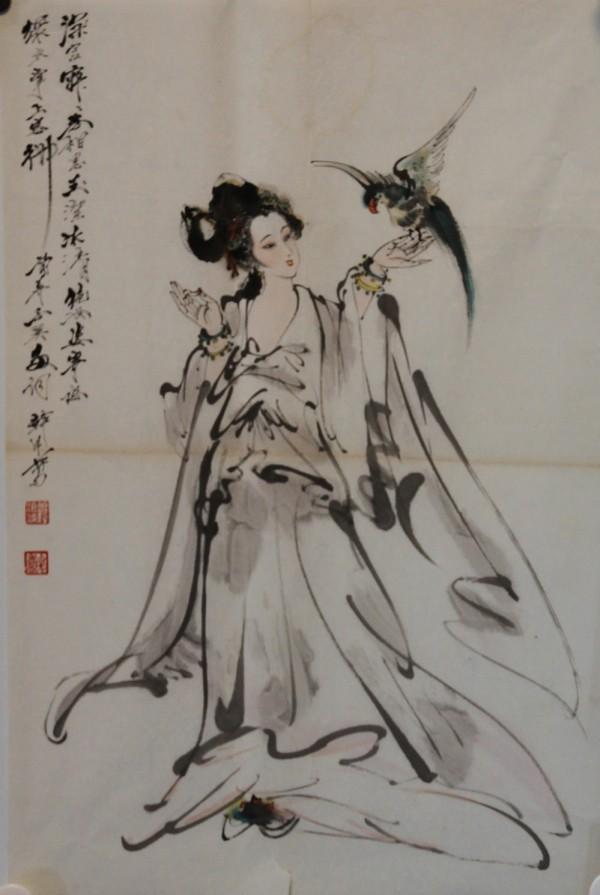 韩伟艺术签名设计
